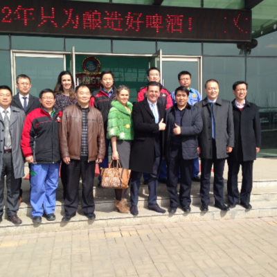 Business Journey to China, March 2015: Consul Dr. Poetis visit to Tsingtao Brewery in Gaocheng Industry Park