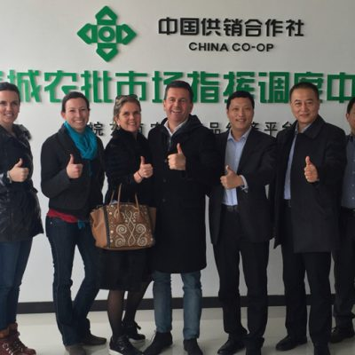 Business Journey to China, March 2015: Zhan Tianjun, Deputy Managing Director of the Chinese Zhongnong Pi Agricultural Wholesale Market, with his team